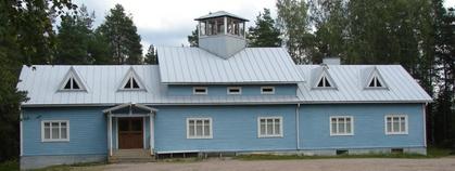 Uudenkylän Seurantalo
